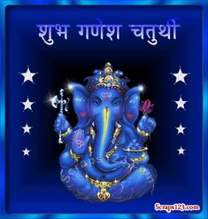 Discover & share this India GIF with everyone you know. GIPHY is how you search, share, discover, and create GIFs. Ganesh Chaturthi Photos, Ganesh Chaturthi Status, Happy Ganesh Chaturthi Images, Gif Greetings, Ganesh Images, Shree Ganesh, Image Cover, Hindu Festivals, Gif Photo