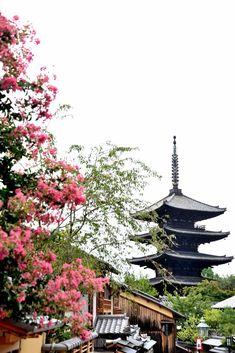 Yasaka no tou, Kyoto, Japan