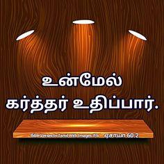 Image Fb, Bible Words Images, Tamil Bible, Bible Verse Wallpaper, Bible Verses, English, English Language, Scripture Verses, Bible Scripture Quotes