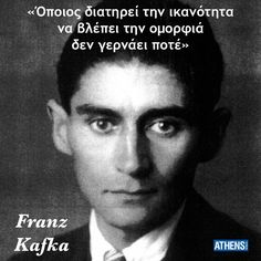 Kafka Wise Man Quotes, Men Quotes, Wisdom Quotes, Life Quotes, Religion Quotes, Big Words, Greek Quotes, Quote Posters, True Words