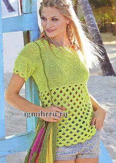 Желто-зеленый летний пуловер с арочным узором.  Вязание крючком и спицами  Ярко, нарядно, смело, но и женственно – все, что нужно для  модного лета. Главное – успеть связать до отъезда в отпуск