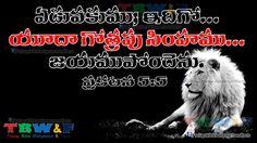 Bible Qoutes, Bible Verses, Quotes, Jesus Wallpaper, King Of Kings, Good Morning Images, Telugu, Peace