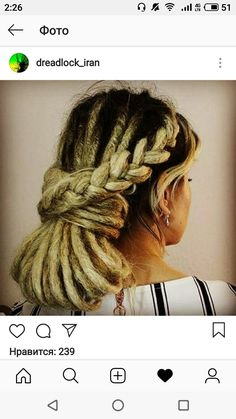 Dreadlocks Girl, Locs, House Of Dragons, Short Hair Dont Care, Piercings, Hippie Chic, Pretty Hairstyles, Hair Inspo, Make Up