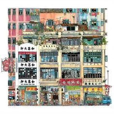 Great Cyberpunk - Anime City concepts for Lego! Hong Kong Building, Chinese Buildings, Hong Kong Art, Anime City, Building Illustration, Urban Sketchers, Architecture Drawings, Office Art, Illustrations And Posters