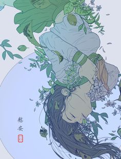 KAGOME - Ian by invisibleninja12 on DeviantArt