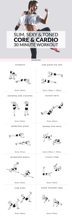 Work your abs, obliques and lower back with this core and cardio workout. Improve your aerobic fitness at home and get a toned, sculpted and slim belly! http://www.spotebi.com/workout-routines/bodyweight-at-home-core-and-cardio-workout/
