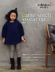 or select bk cableステッチワンピース   韓国子供服とオリジナルリバティ雑貨 オルキデスール orchidees soeurs