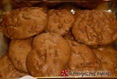 Cookies με μήλο
