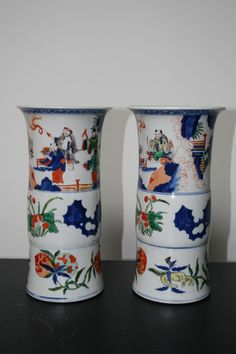 A pair of Chinese Wocai vases