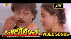 Kondaveeti Donga Back to Back Video Songs |  Chiranjeevi, Vijayashanti, ...