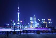 #The Bund, Shanghai at night.  Your #1 Source for Software and Software Downloads  Ultimatesoftwaredownload.com