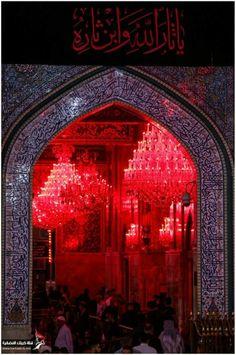 Blood of God Karbala Iraq, Hussain Karbala, Allah Wallpaper, Islamic Wallpaper, Battle Of Karbala, Hazrat Imam Hussain, Ibn Ali, Karbala Photography, Blood Art