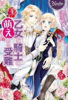 Manga Books, Manga Art, Manga Anime, Anime Art, Manhwa Manga, Manga Story, Anime Family, Manga Couple, Manga Love