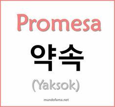 """promise"" in Spanish & Korean Korean Words Learning, Korean Language Learning, Learning Spanish, Korean Phrases, Korean Quotes, How To Speak Korean, Learn Korean, Language Study, Learn A New Language"