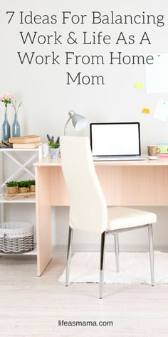 While working from home seems ideal to many parents, it doesn't come without its share of struggles. Perhaps one of the biggest is balancing work and life, when you share the physical and emotional space mutually. As a mom who's worked from home for over 3 years, I've got some tips that I hope will aid you in the balance between work and life.