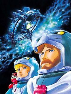 Moi aussi, je présente une oldie aussi mais vraiment culte dans le genre SF. Ulysse 31...Cette série anime franco/japonaise date des années 80 et est une série SF s'inspirant de la Mythologie Grecque. J'ai vu cette série intégralement évidemment à la TV et en DVD. J'espère la revoir un jour en Bluray... Série classée Culte, immanquable ! Lien wikipédia: http://fr.wikipedia.org/wiki/Ulysse_31 et voici un site sympa: http://simonin.pagesperso-orange.fr/Ulysse31/