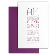 Two Sided White Bat Mitzvah Invitation With Purple And Grapefruit Initials By Luscious Verde