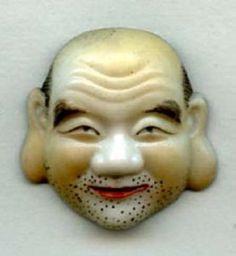 Hotei, God of Fortune button realistic Arita Toshikane porcelain button #AritaButton