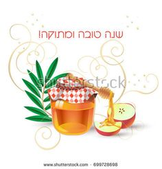 "Rosh hashanah card - Happy Jewish New Year. Rosh hashana. Greeting text ""Shana tova"" on Hebrew - Have a sweet year. Apple, honey, shofar, pomegranate, frame. Jewish Holiday vector illustration Israel 2018"