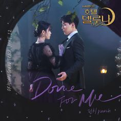 Korean Drama Movies, Music Charts, Pop Songs, World Music, Mp3 Song, Me Me Me Song, Wall Collage, Punch, Music Videos
