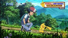 """La conmemoración de los 20 años de la serie animé """"Pokémon"""" en Japón trae una nueva película: 'Pokemón: ¡Yo te elijo!', donde se relatar..."""