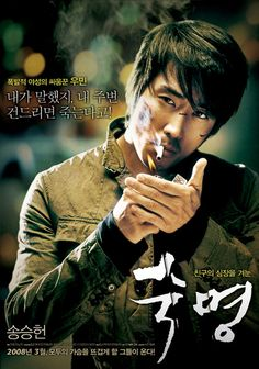 (Song Seung Heon) - Destiny