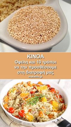 Quinoa Dishes, Food Dishes, Healthy Cooking, Cooking Recipes, Healthy Recipes, Healthy Foods, Greek Recipes, Desert Recipes, Low Sodium Recipes