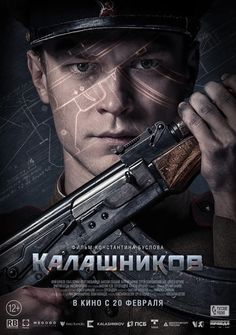 Kalashnikov (2020) Wounded as tank driver in 1941 during WWII, Kalashnikov sees the latest Soviet machine gun fail. As he's also an inventor, he starts looking for improvements and in 1947 ends up with AK-47 assault rifle.