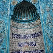 Mosque, St Petersburg, Russia