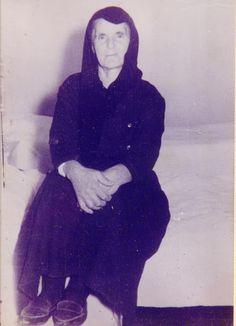 Κόρη του Σκοτεινιανού..Μαρία Σισαμάκη...Διαμαντάκη