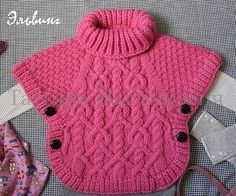 Veronica crochet y tricot. Knitting For Kids, Baby Knitting Patterns, Crochet For Kids, Baby Patterns, Crochet Baby, Free Crochet, Pull Bebe, Crochet Poncho, Baby Sweaters