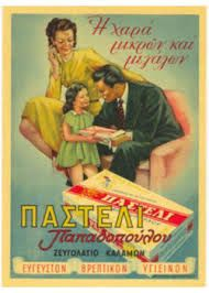 Image result for VINTAGE GREEK ADS TUMBLR