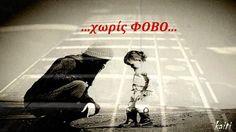 Pavlos Sidiropoulos - Kapote tha'rthoun na sou poun Good Music, My Music, U Tube, Greek Music, Film Books, Music Film, Happy Moments, Me Me Me Song, My Favorite Music