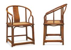 A very rare pair of huanghuali bamboo-form continuous horseshoe-back armchairs,quanyi, China, Late Ming-Early Qing dynasty, 17th-early 18th century