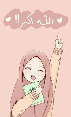 Hijab In 2019 Muslim Pictures Hijab Cartoon Hijab Drawing with Cartoon Wallpaper. Hijab In 2019 Muslim Pictures Hijab Cartoon Hijab Drawing with Cartoon Wallpapers Muslim