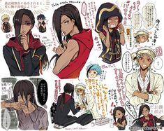 Twisted Disney Princesses, Ensemble Stars, Manga Boy, Anime Fantasy, Disney Halloween, Disney Villains, Disney S, Hot Boys, Drawing Reference