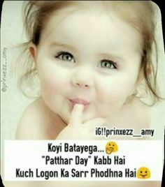 948 Best ɢɨʀʟs Taɨҡ Images Jokes Quotes Cute Baby Quotes