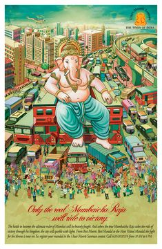 Ganesha Sketch, Ganesha Drawing, Lord Ganesha Paintings, Ganesha Art, Ganesh Chaturthi Greetings, Ganpati Bappa Wallpapers, Saraswati Goddess, Durga, Shiva Tattoo Design