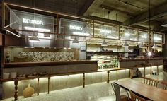 Café Nangman by Betwin Space Design, Gwangju   Korea cafe