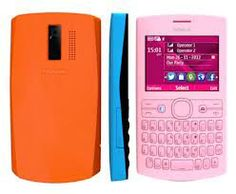 Specification, Advantages and Disadvantages of Nokia Asha 205 Dual SIM  read more : http://emobileworlds.blogspot.com/2013/11/specification-advantages-and_21.html