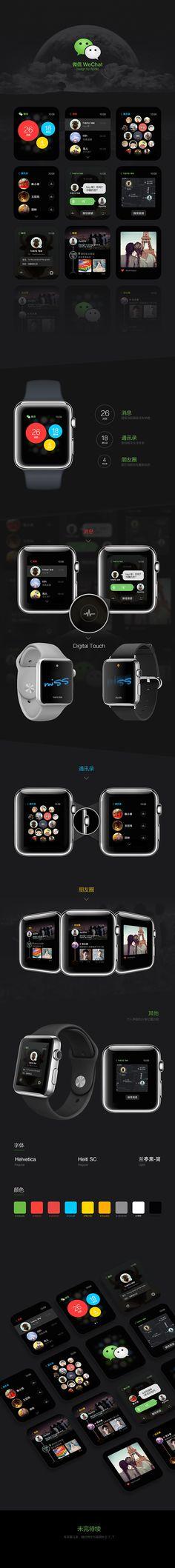 Wechact Apple watch ui on Behance