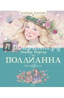 My First Book Of Russian Words A Books Bilingual Picture Dictionaries By Katy R Kudela Amazon Dp 1429663367 Refcm Sw Pi V