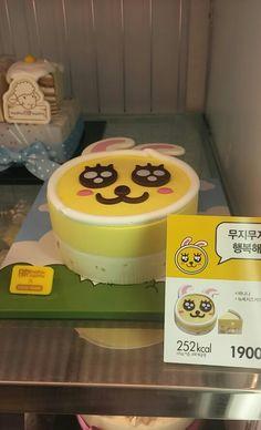 Kakao Icecream cake