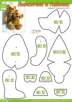Teddy Bear pattern Лимончик и Лаймик
