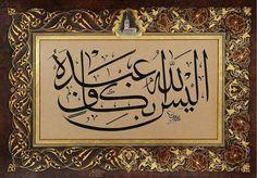 """""""Allah kuluna kâfi değil midir? (Zümer Sûresi, 36.ayetten)"""" Sare Çizmecioğlu"""