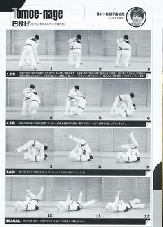 Martial Arts Techniques, Self Defense Techniques, Judo Throws, Jiu Jitsu Training, Martial Arts Training, Combat Sport, Camping Survival, Photo Reference, Karate
