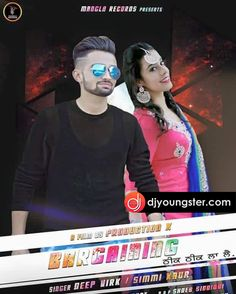 Bargaining Simmi Kaur Deep Virk Mp3 Download DjYoungster.Com
