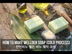 Dancing Waves - Cold Process Soap - Fraeulein Winter - YouTube