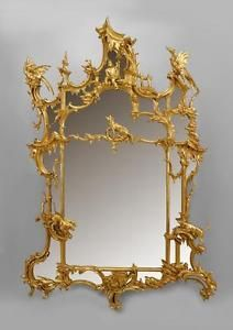 English-Chinese-Chippendale-style-giltwood-wall-mirror-with-pagoda-top-above-a-s