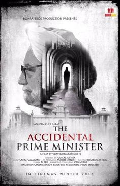 Anupam Kher to play Manmohan in 'The Accidental Prime Minister-Watch Out the latest News at Dailydoss